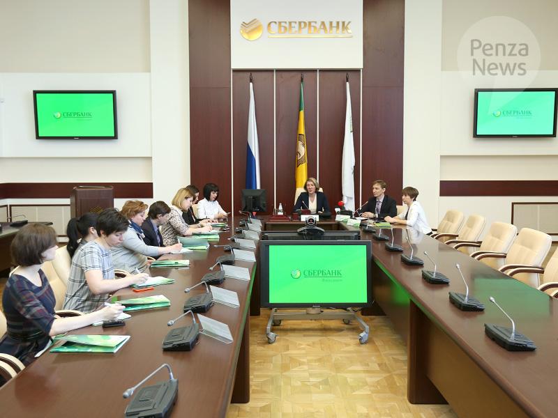 Сберегательный банк РФ снизил ставку ипотеки до8,4% годовых