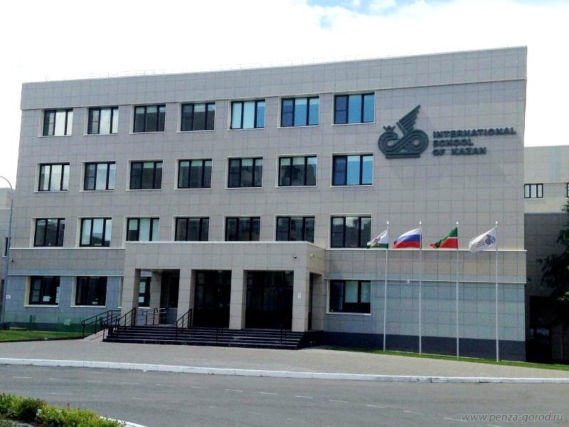 Мэр Пензы посетил интернациональную  школу Казани