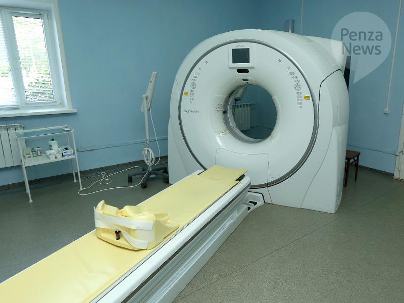 Впензенской поликлинике появился томограф за30 млн руб.