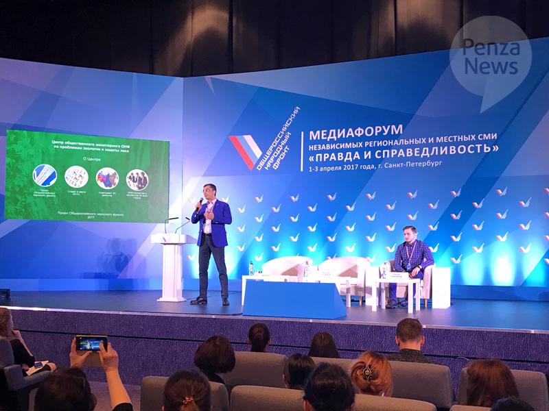 Общероссийский народный фронт нашел нарушения всфере экологии на107млрдруб.