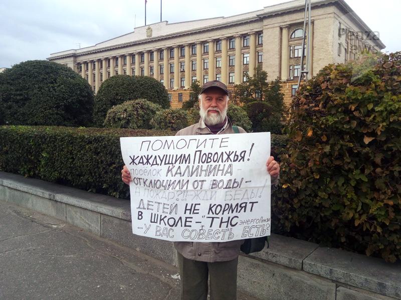 Минниханов примет участие в совещании Совета ПФО