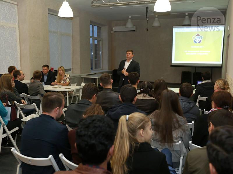 Студенты из Пензы в первый день фестиваля в Сочи встретятся с губернатором Белозерцевым