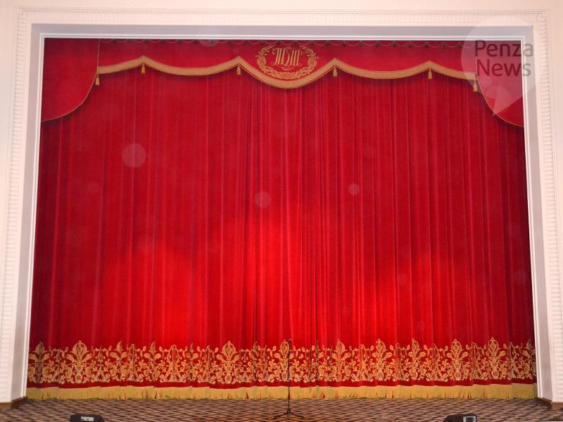 Пензенский драмтеатр проведет ряд экспериментов намалой сцене