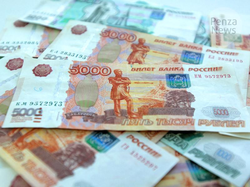 Работник банка вПензе осужден захищение практически 100 млн руб.
