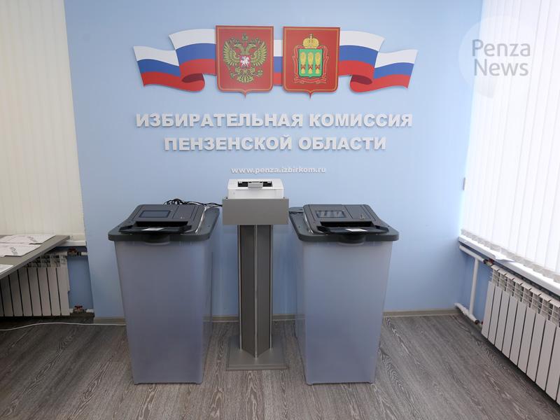 Напрезидентских выборах вТвери будут использовать КОИБы