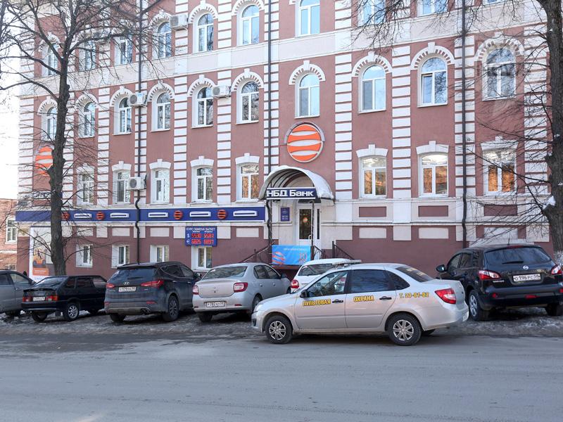 Банк ЗЕНИТ— втройке самых безопасных частных русских банков
