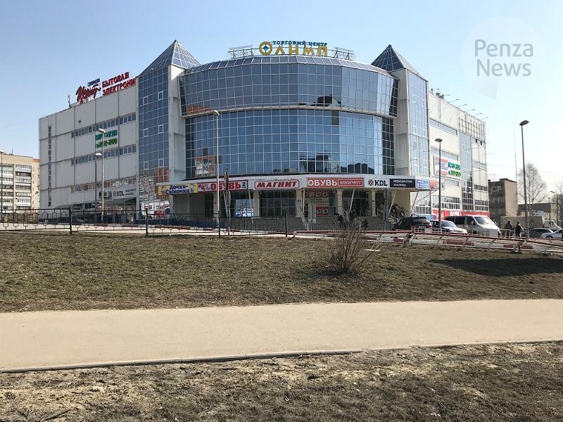 Ссегодняшнего дня вПензе закрыт торговый центр «Олимп»