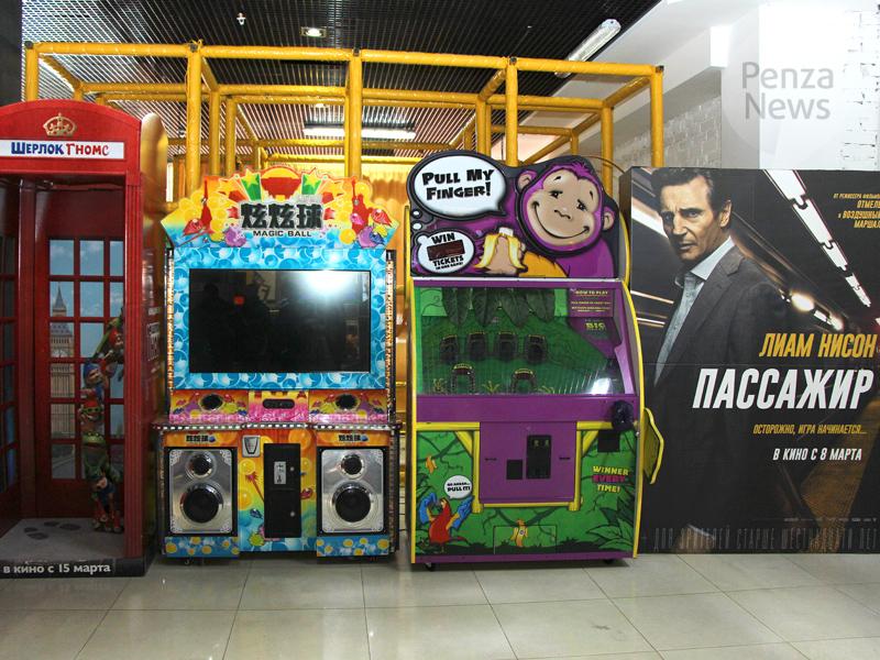 Игровые автоматы в пензе закрылись нилов про казино