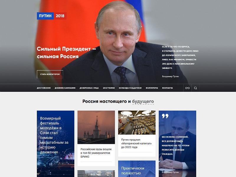Новости технологий со всего мира  ГазетаRu