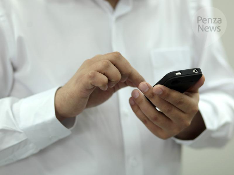 как перевести деньги с телефона мегафона на телефон мтс без комиссии через смс