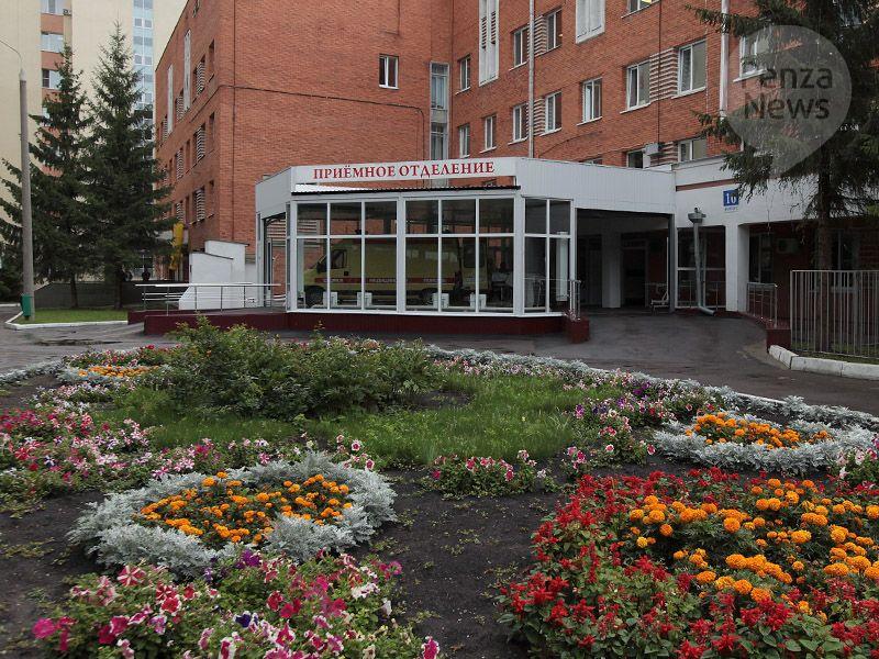 Диагностический центр в пензе им бурденко фото