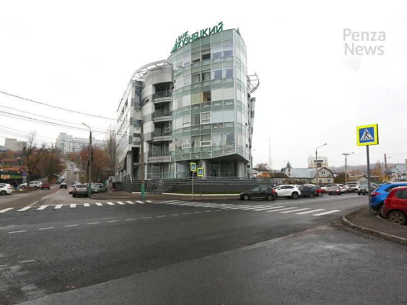московский кредитный банк пенза
