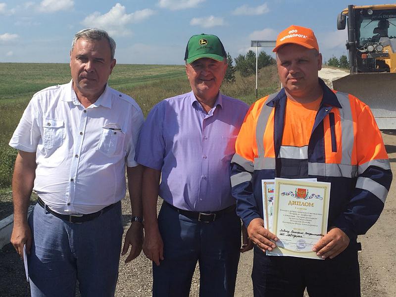 Дмитрий Левин признан лучшим грейдеристом Пензенской области
