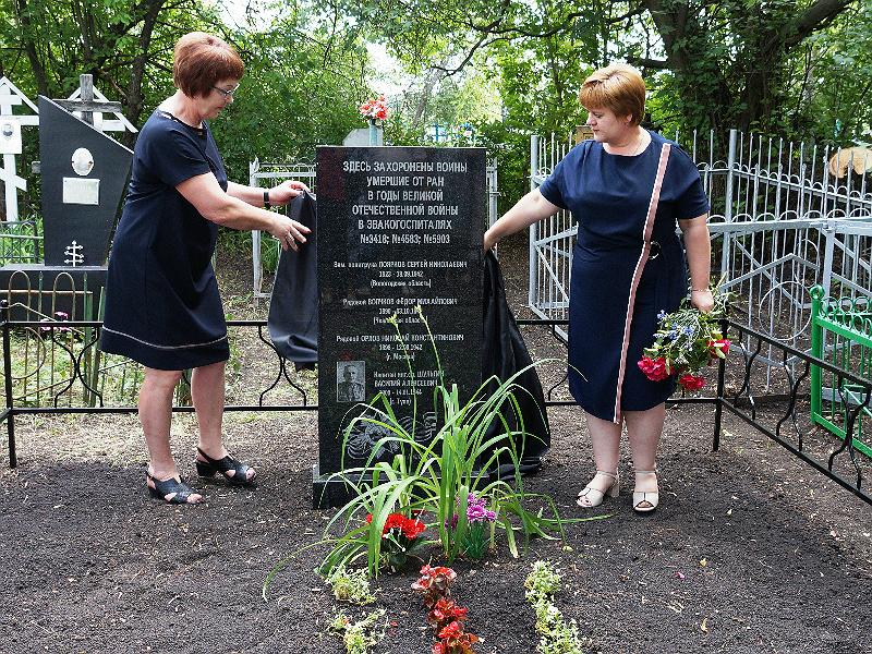 Пензенские поисковики установили памятники воинам, погибшим в госпиталях
