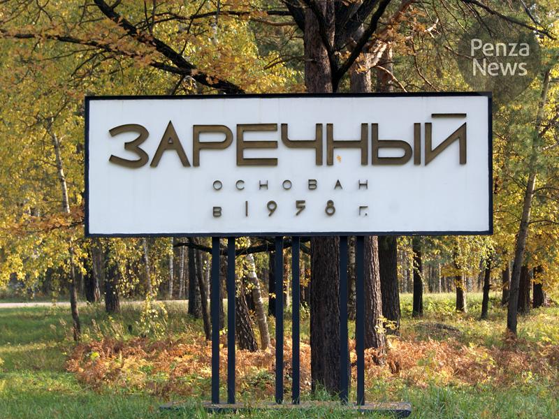 Новости дорожного движения в украине