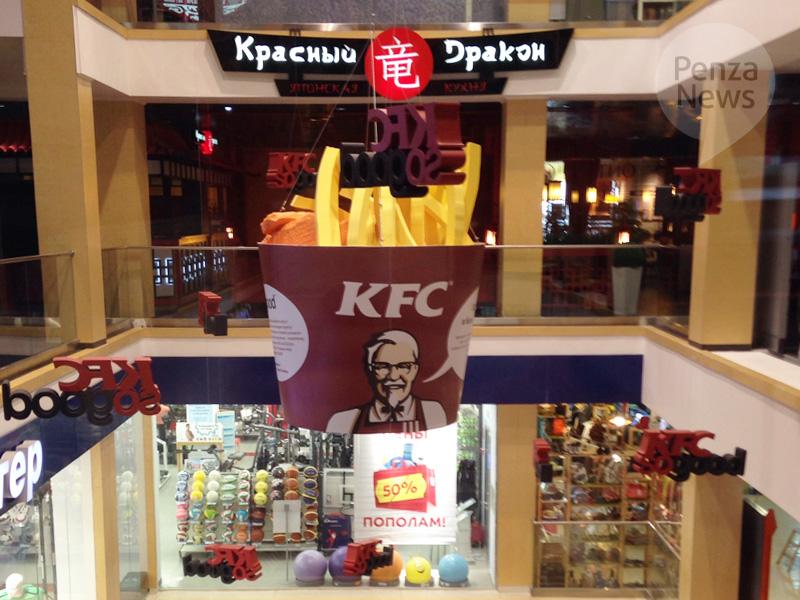 В Пензе выявлено два факта продажи пива подросткам в сети ресторанов KFC