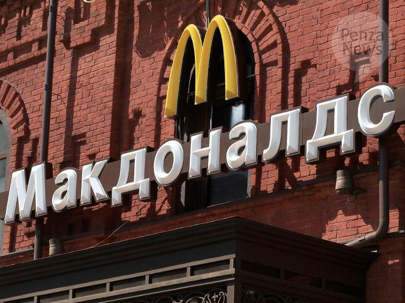 Роспотребнадзор не нашел оснований для закрытия пензенских «Макдоналдсов»