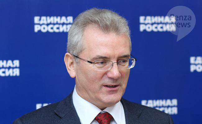 Пензенский губернатор прокомментировал итоги дискуссий на съезде «Единой России». Фото из архива ИА «PenzaNews»