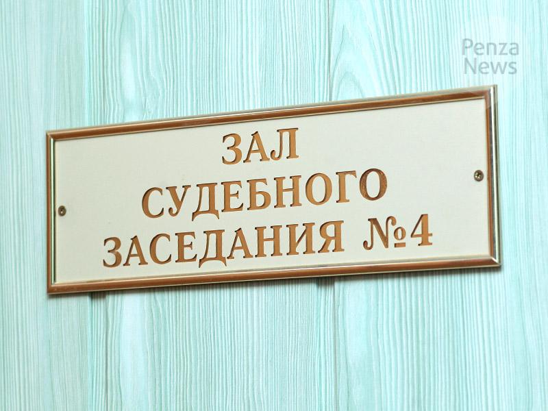 Гражданин Вадинска предстанет перед судом заубийство фермера