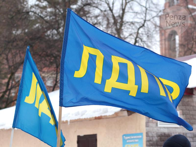 Жириновский единогласно переизбран напост председателя ЛДПР