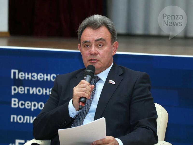 Лидер пензенских единороссов озвучил основные положения предвыборной программы