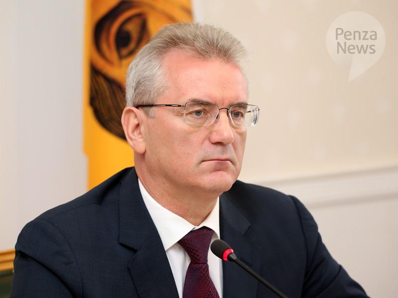 Обнародованы доходы губернатора ичленов руководства Пензенской области