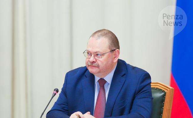 https://penzanews.ru/images/stories/politics/2021/19042021/011.jpg?size=650x400