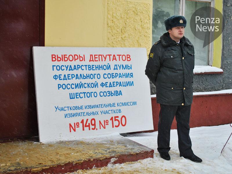 4 декабря 2011 года в эквадоре пройдут выборы депутатов государственной думы федерального собрания российской