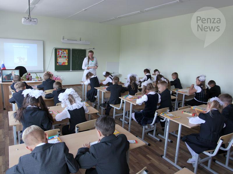 Впрограммах 3-х пензенских школ выявлены нарушения