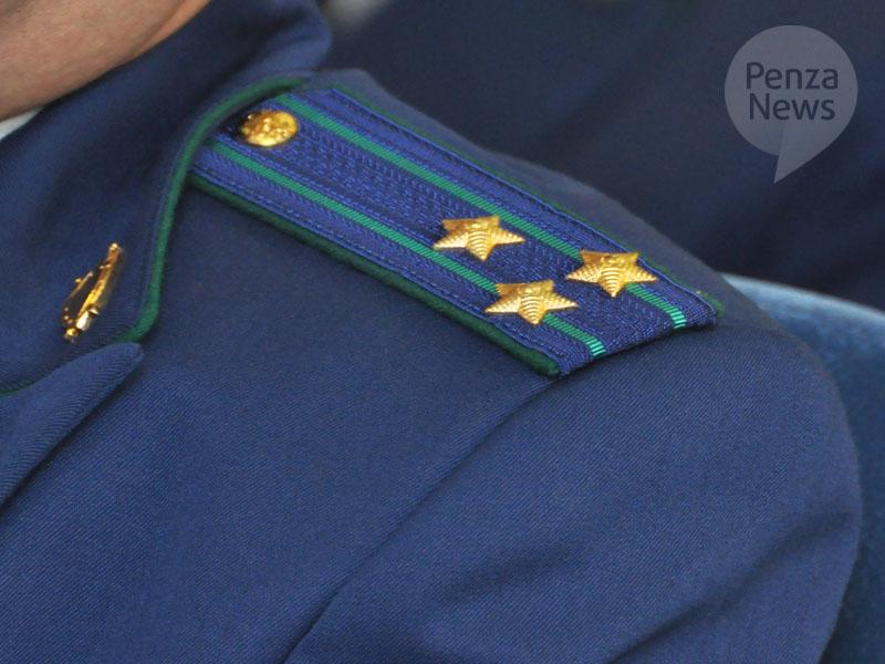 Погоны прокурора полковника фото