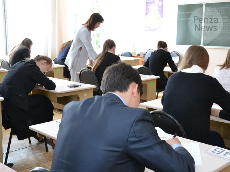 В Ульяновской области новые правила сдачи ЕГЭ и ОГЭ