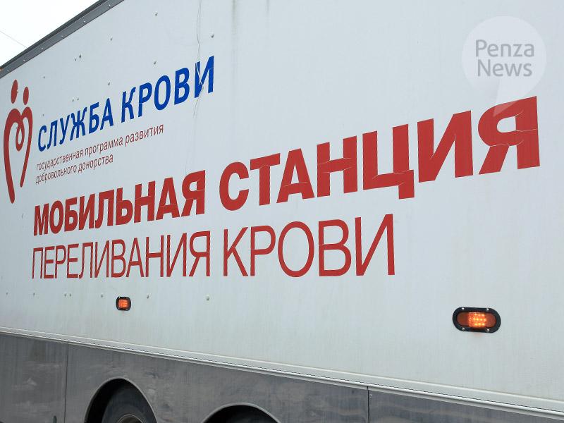 Студенты университета имени Плеханова поучаствуют вакции посдаче крови