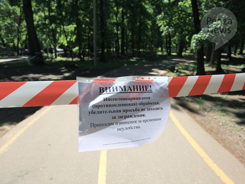 ВПензенской области начали обработку мест отдыха отклещей