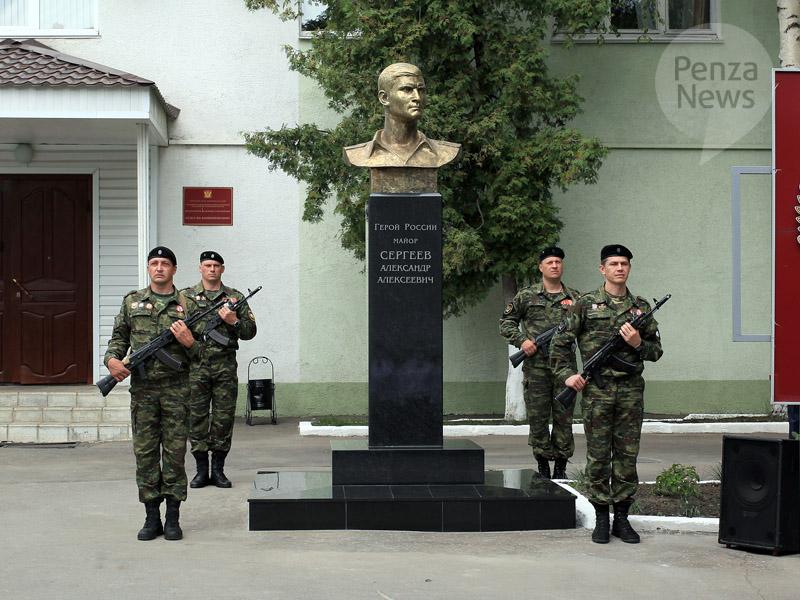 В Пензе почтили память Героя России Александра Сергеева