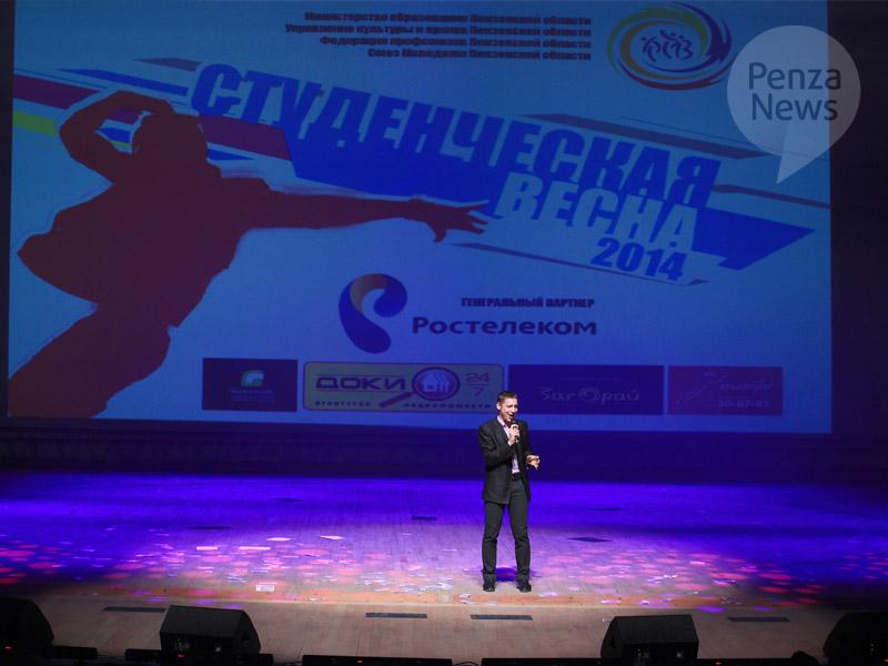 Новости канала россия 2 сегодня смотреть онлайн
