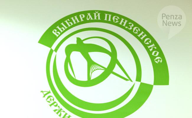 «Балтика» обратила внимание УФАС на региональный протекционизм в Пензенской области