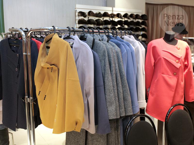 Где купить одежду в пензе
