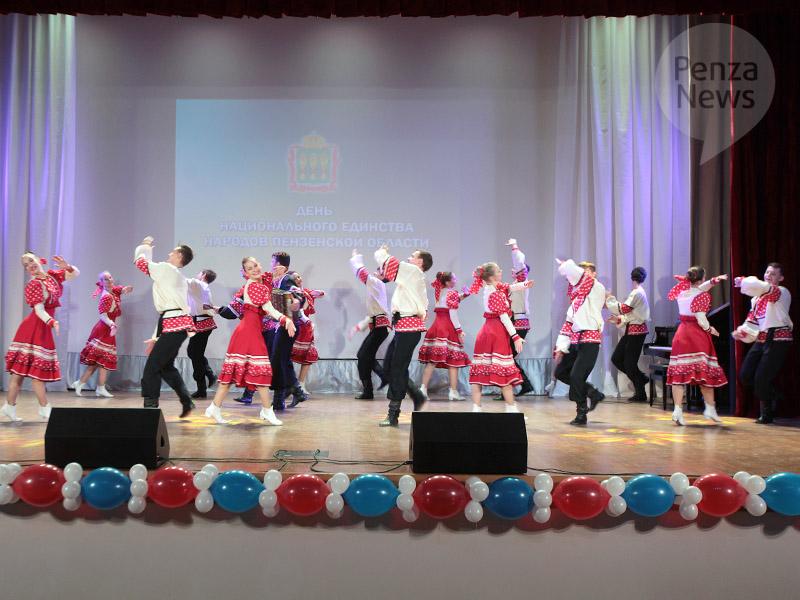 Как пензенцам обозначить День народного единства?