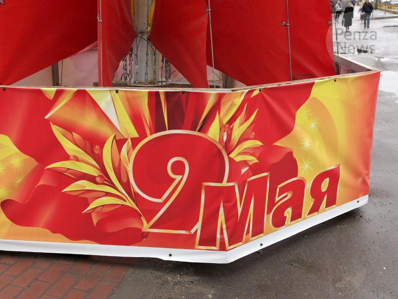 Ко Дню Победы на улицах Пензы разместят 20 тематических баннеров