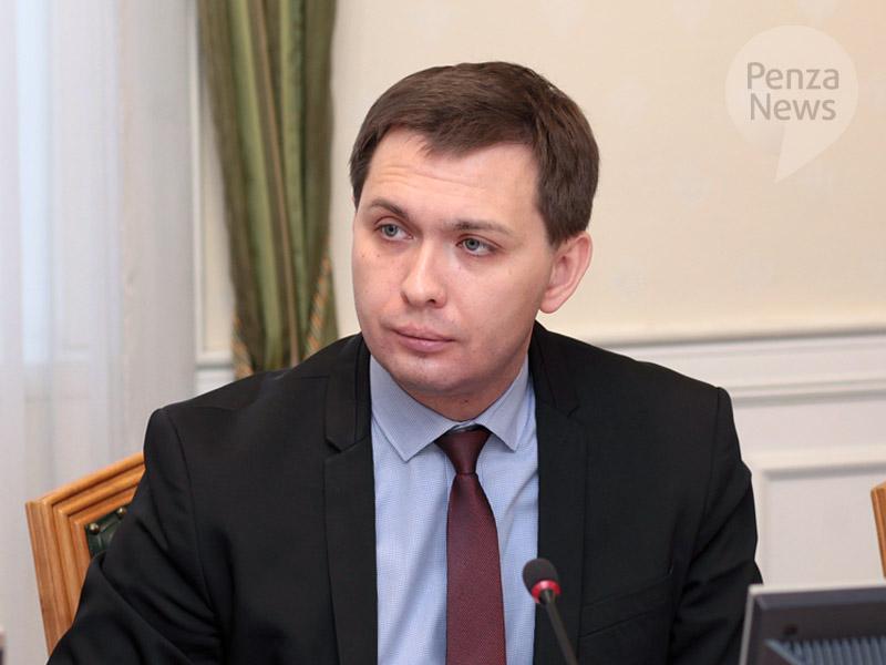 Стратегическое планирование в областях игородах РФ