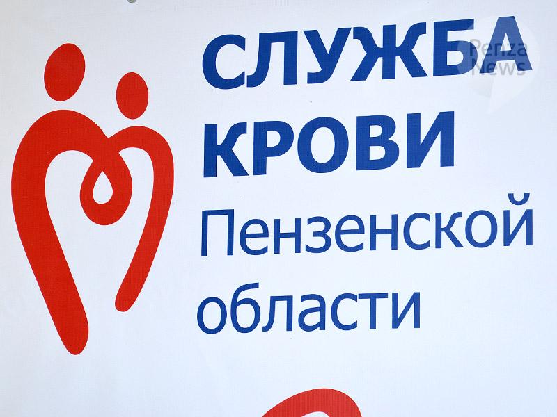 ВПензе завершилось строительство модуля Службы крови