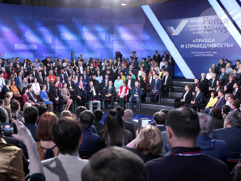 Путин вПетербурге посетит медиафорум ивстретится сЛукашенко