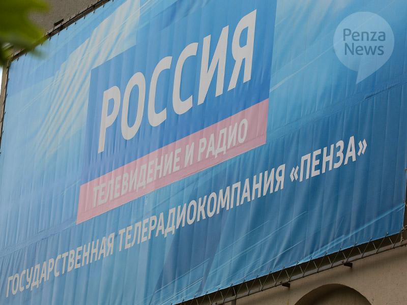 Белозерцев принял участие впрезентации цифровогоТВ