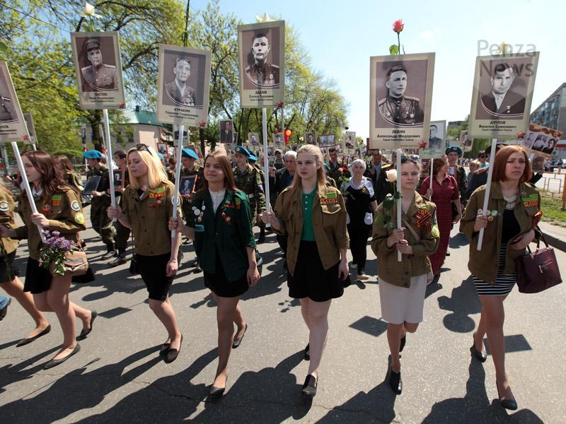 Марш «Бессмертного полка» в столицеРФ собрал неменее 600 тыс. человек