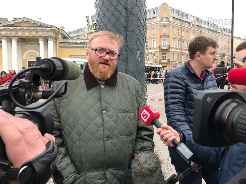 СБУ пояснила, почему запретила Милонову заезд вгосударство Украину