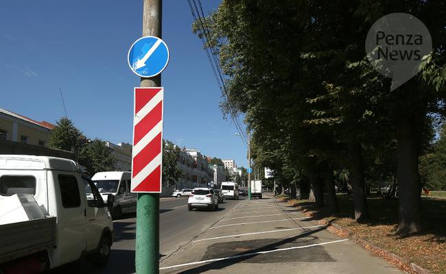 Схема организации дорожного движения на парковке
