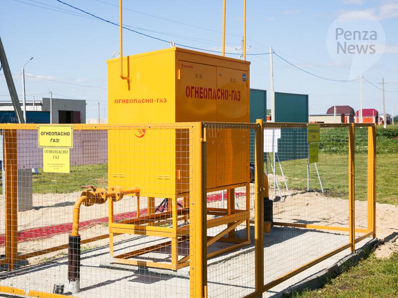 В Пензе создан городской штаб по газификации