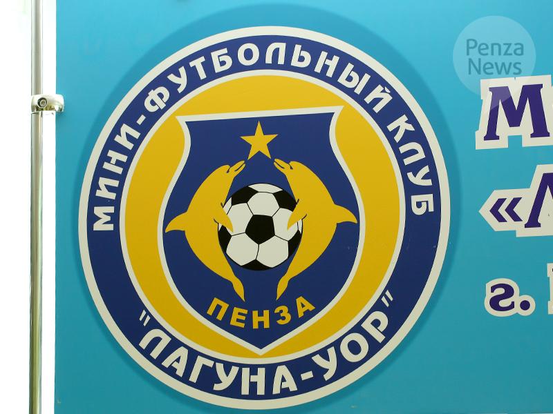 Завьялова и Николаева вошли в состав пензенской «Лагуны-УОР»